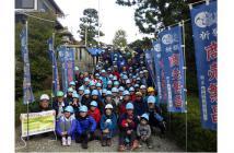 スタート前に森稲荷神社で集合写真2020.9